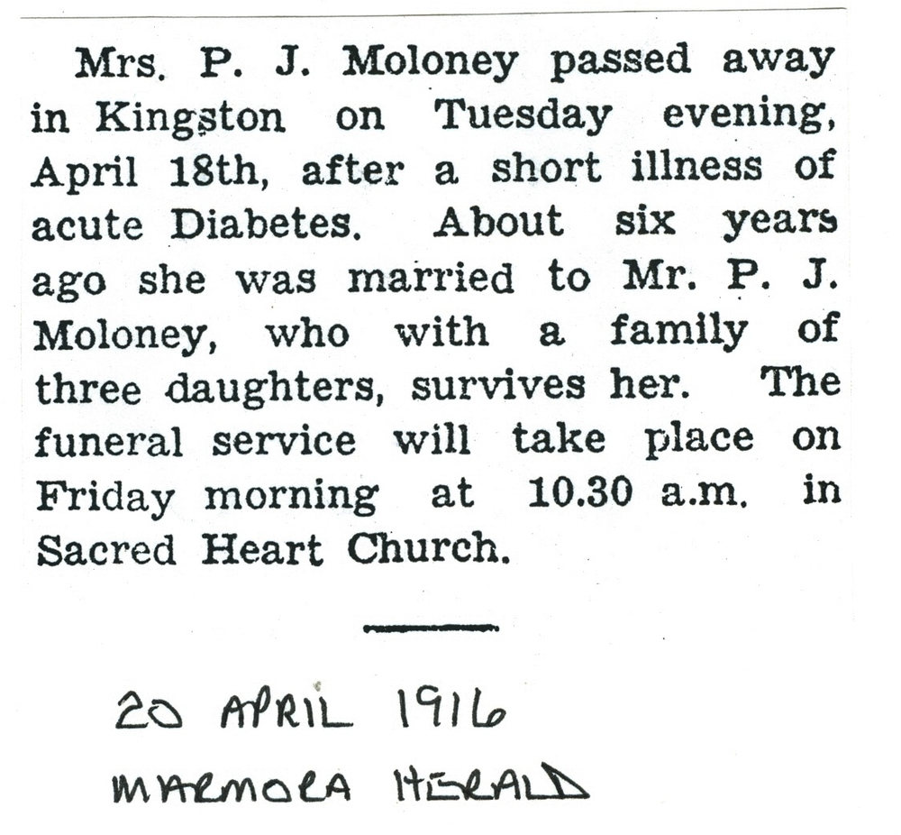 Quinlan, Margaret Maloney.jpg