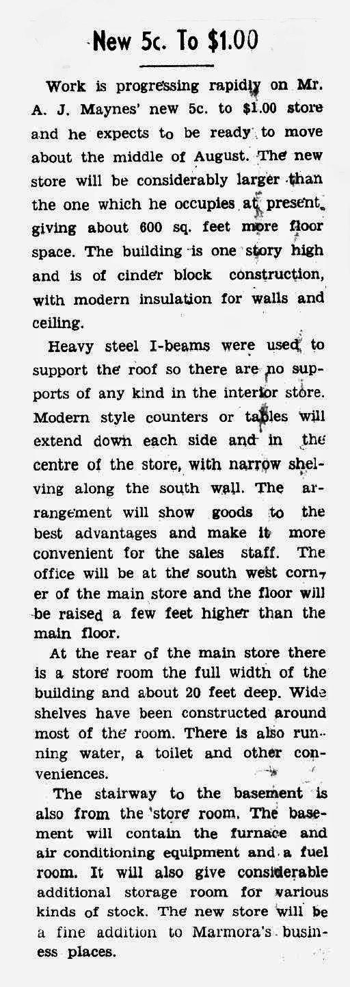 July 21, 1949