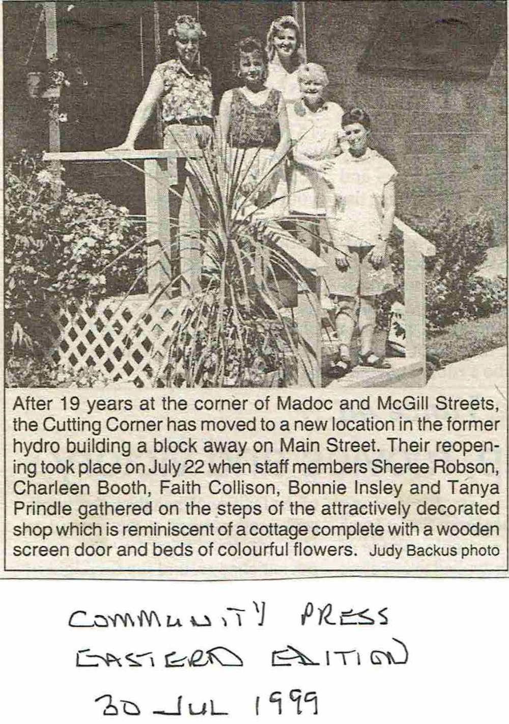Cutting Corner 1999.JPG