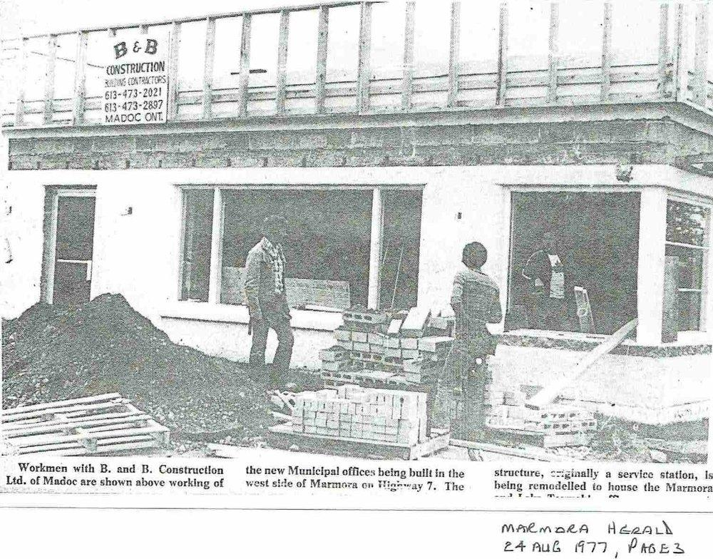 1977 gas station beisde Bellevista to Municipal office.JPG