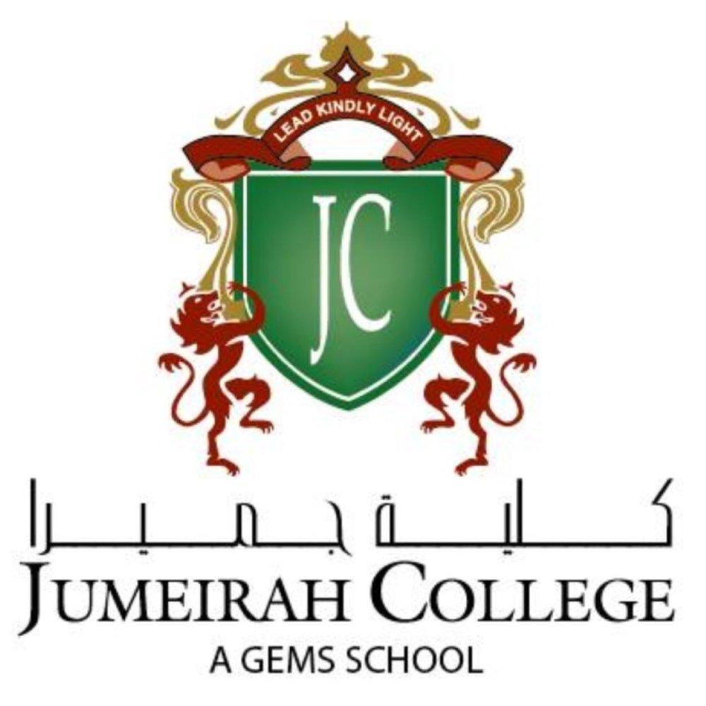 jumeirah college.jpeg