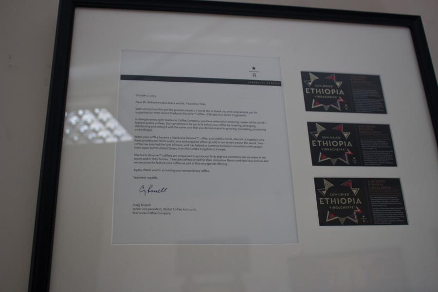 Starbucks Certificate