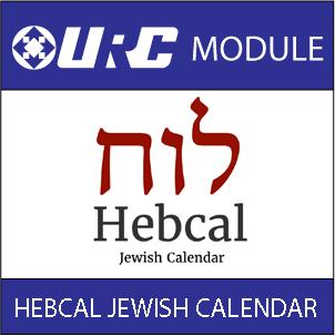 Hebcal URC.png
