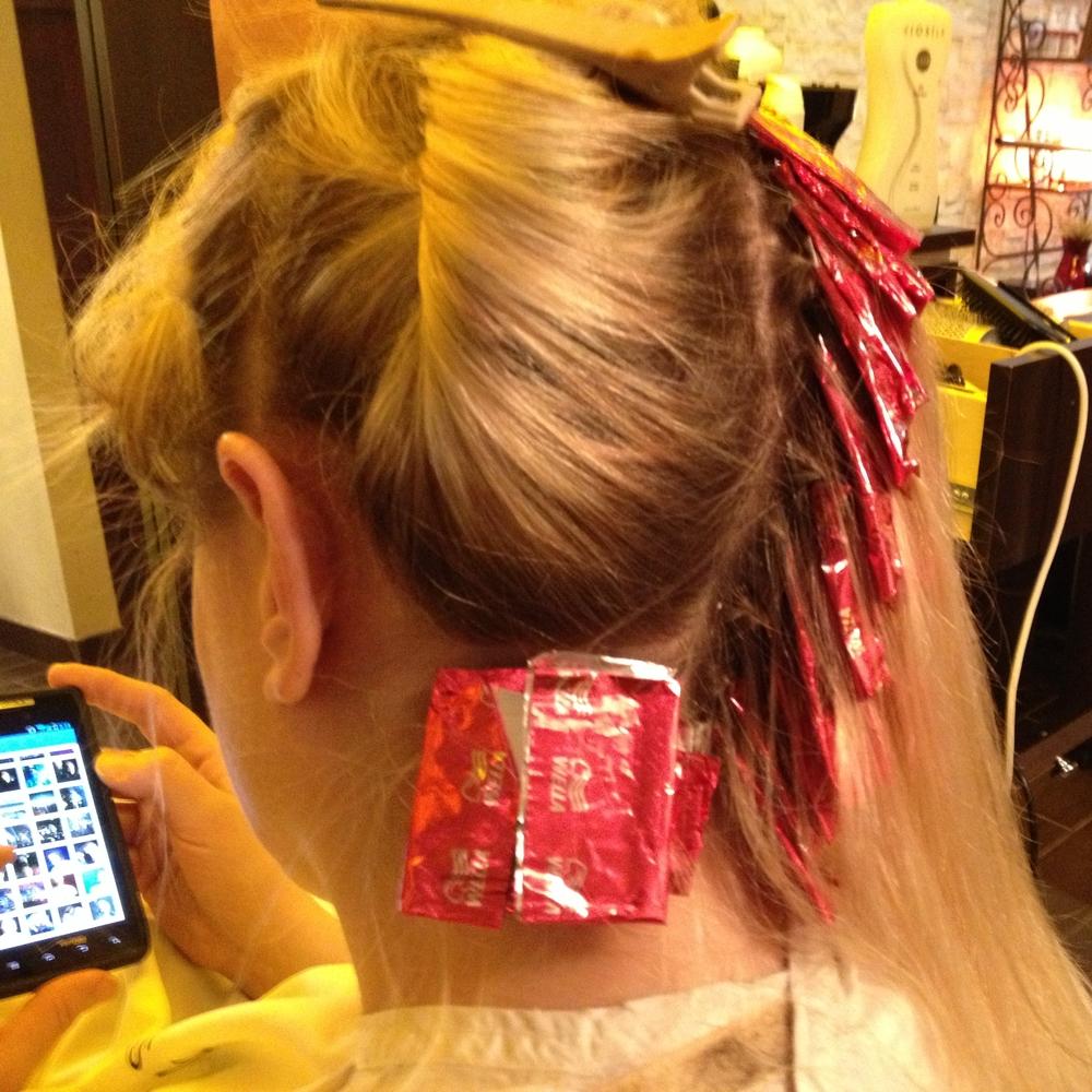 how to apply hair highlights copy.jpg