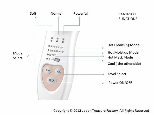 hitachi hada crie. hitachi cm-n2000-w(cm-n2000) hada crie hot\u0026cool facial moisturizer massager hada crie a
