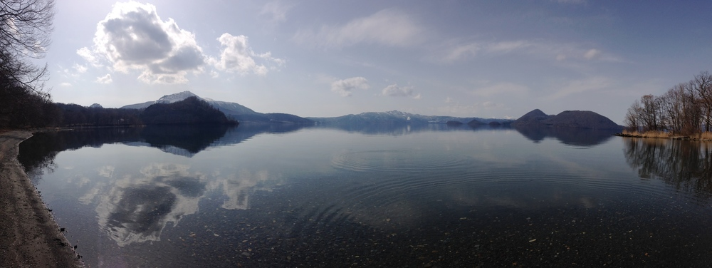 Idillic Lake Toya