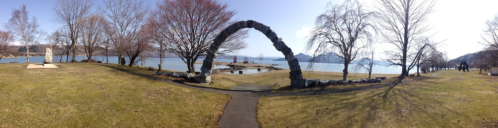 Phenominal stone sculpture at Toyakochoakebono Park- each stone was individually numbered
