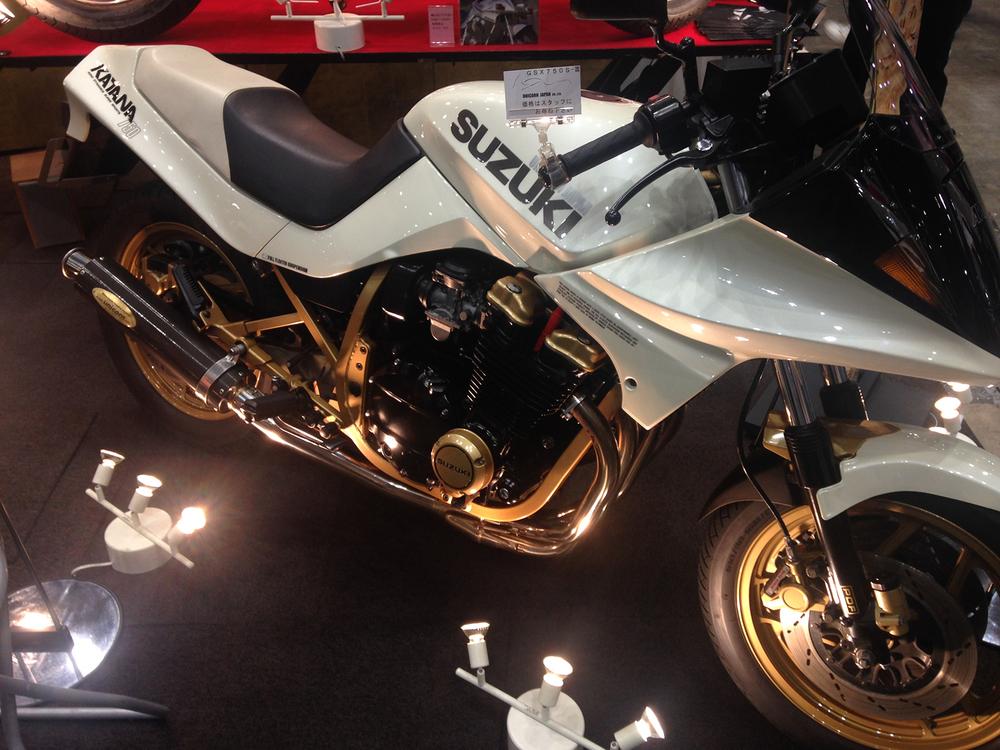Suzuki Katana!
