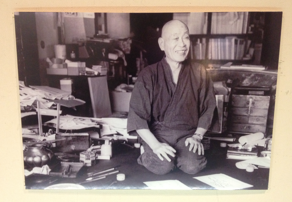 Kosho Shimizu