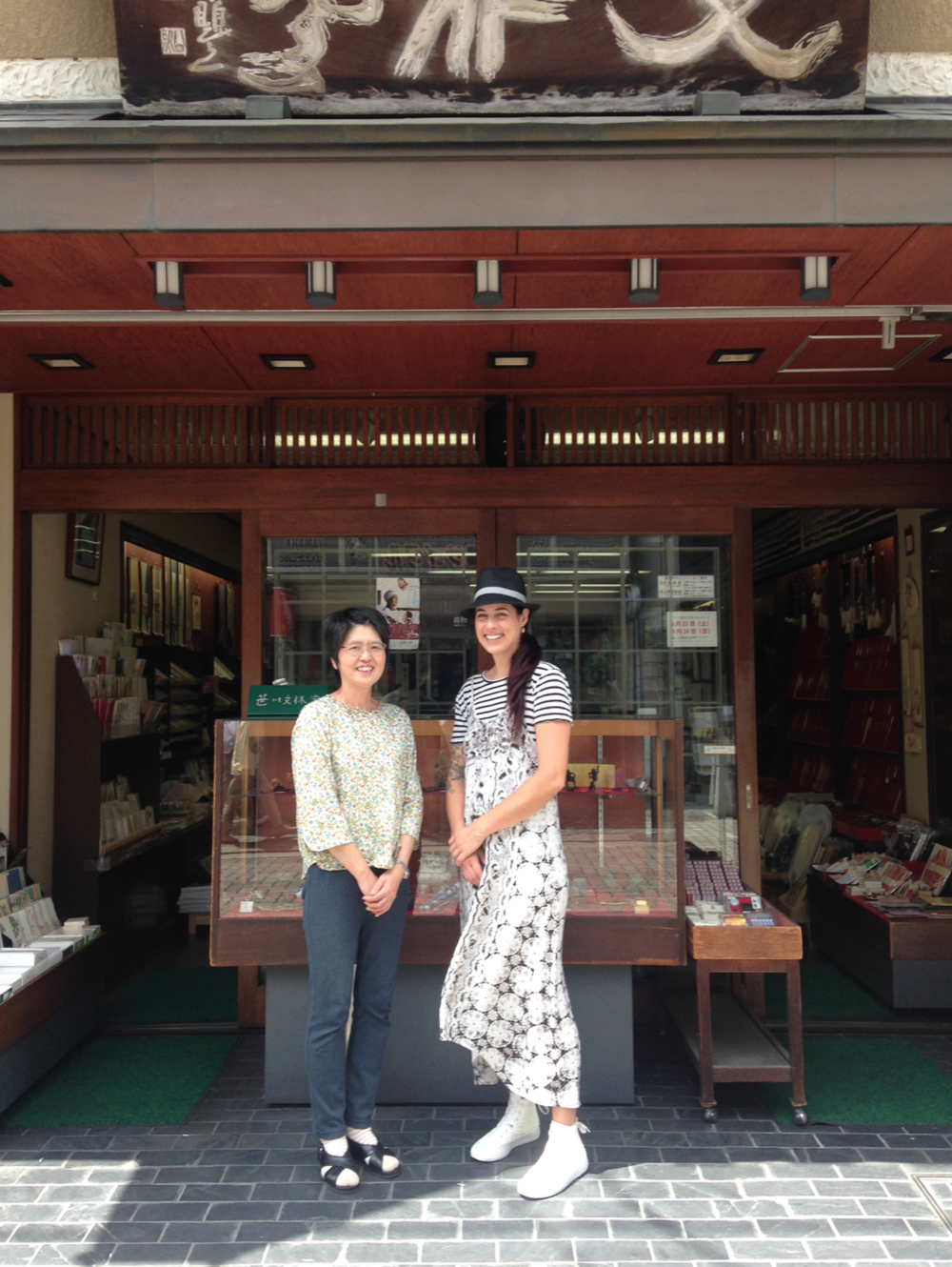 Sasakawa Bunrindo- One of the oldest Shodo (Japanese Calligraphy) shops in Japan.