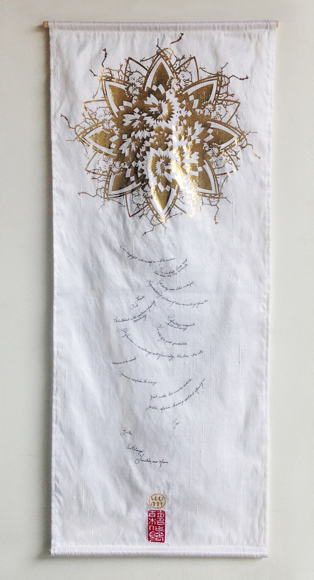 'New Skin' -  Dupion silk panel, gold foil & large format screenprint, embroidered signatures, 430 x 1500mm , 2015, 1/2