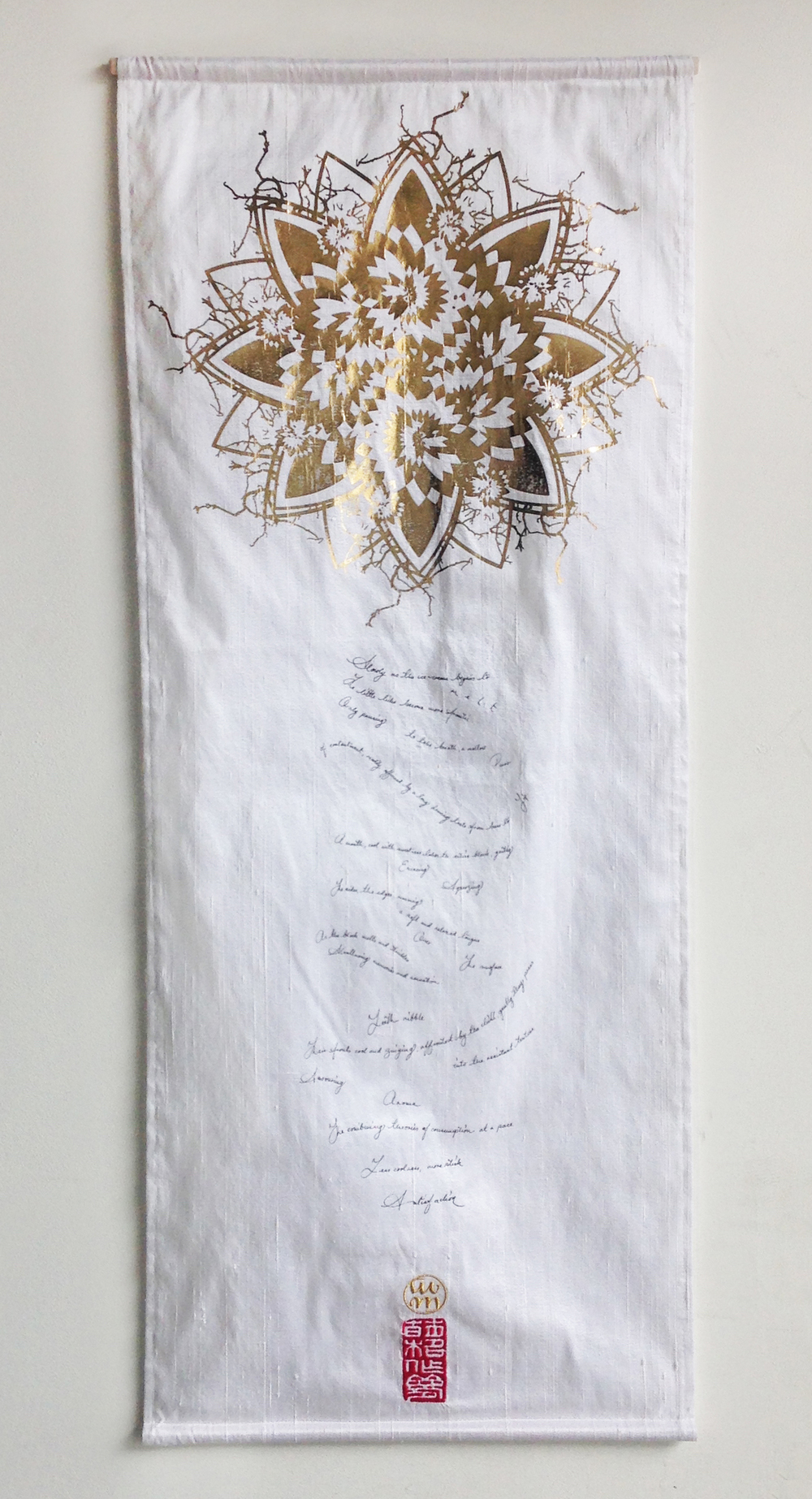 'H.O.T' - Dupion silk panel, gold foil & large format screenprint, embroidered signatures, 430 x 1500mm , 2015, 2/2