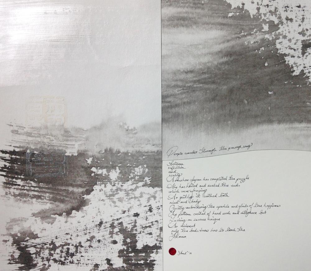'Soul' -Framed, indian ink, paper collage, lino ink stamp, black pigment liner, wax seal,(image) 368 x 317mm ,2015, 1/1