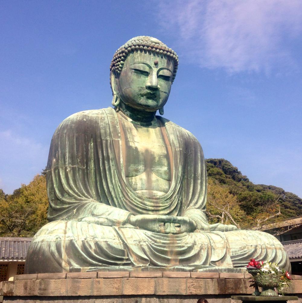 'Daibutsu'  - Great Buddha
