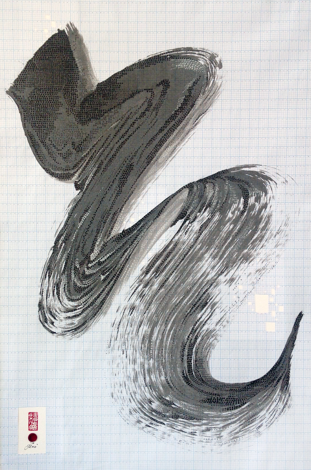 'Flow'