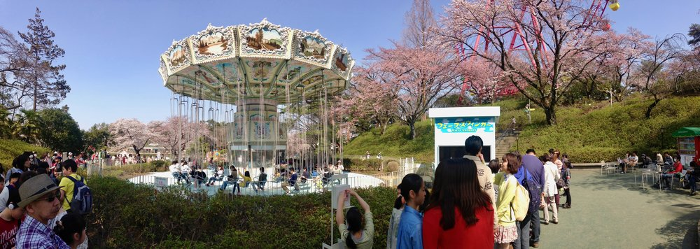 Seibuen Yuenchi (西武園ゆうえんち)- Hello Kitty Amusement Park, Tokorozawa, Tokyo, Japan
