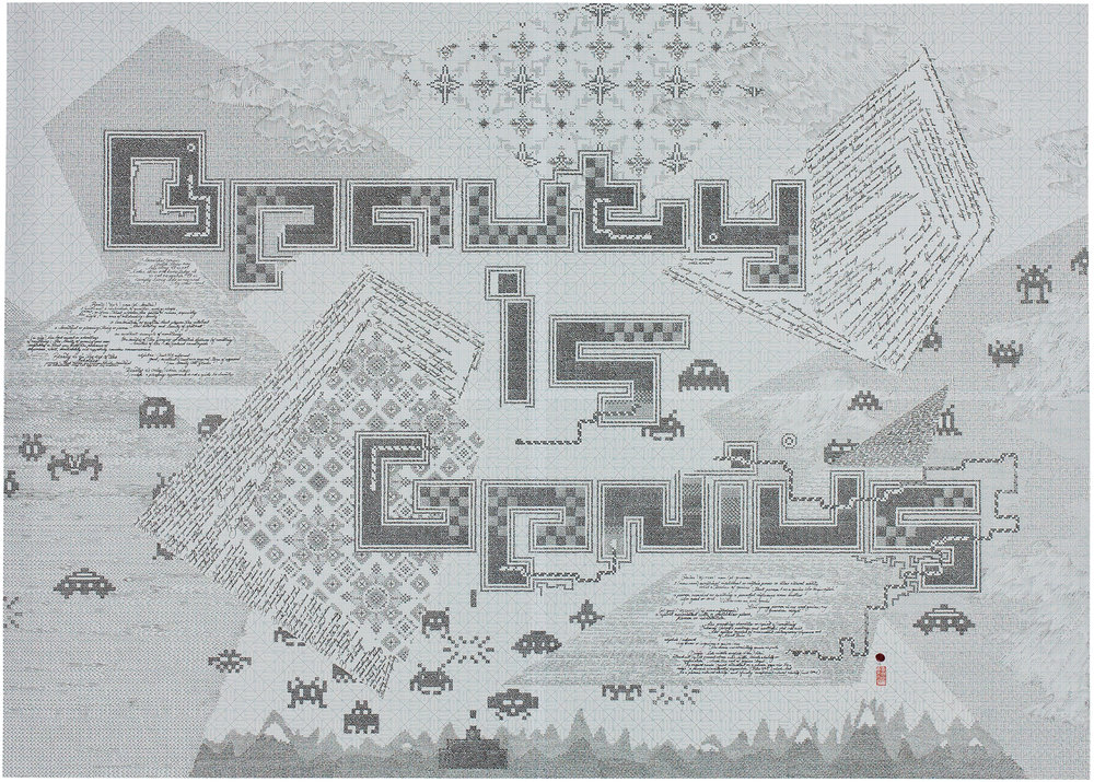 'Beauty Is Genius' , Staedtler pigment liner, hanko & wax signature, 1120 x 800mm, 1/1, 2016