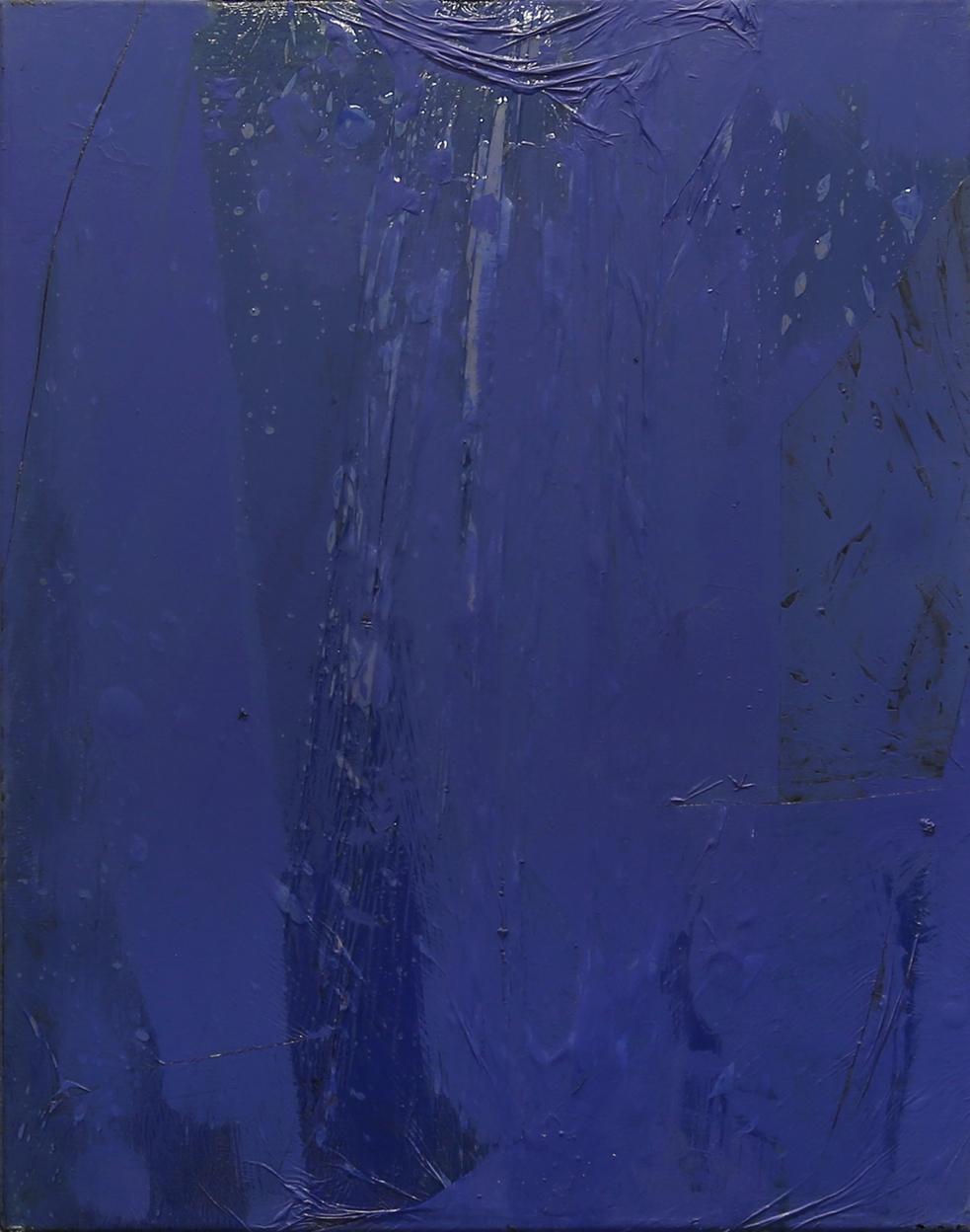 Swipe Patterns (Blue)