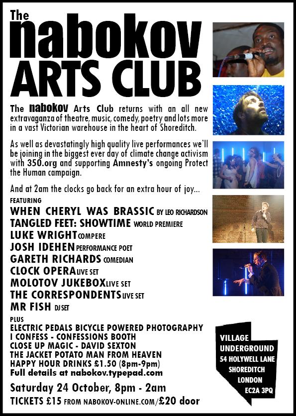 Nabokov Arts Club Flyer