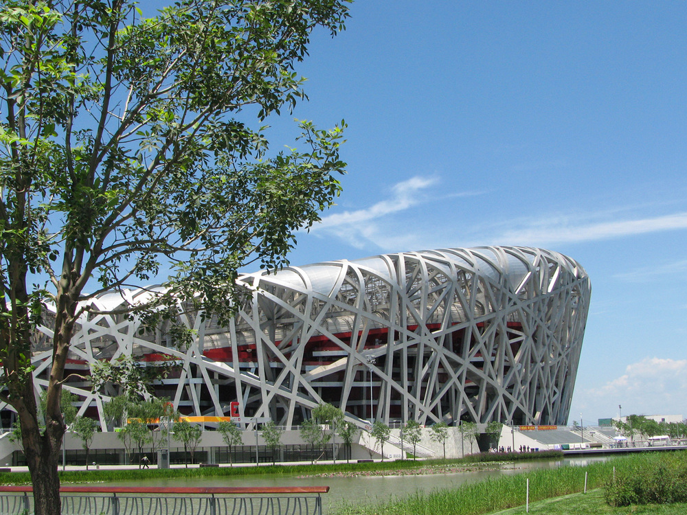 Birds Nest Stadium. This was what we saw on our walk to work each day.