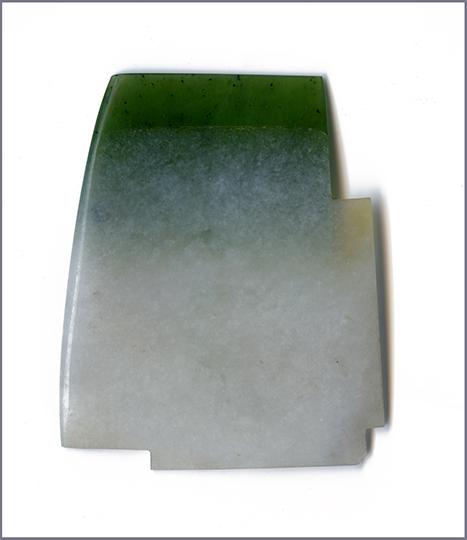 Jade VII