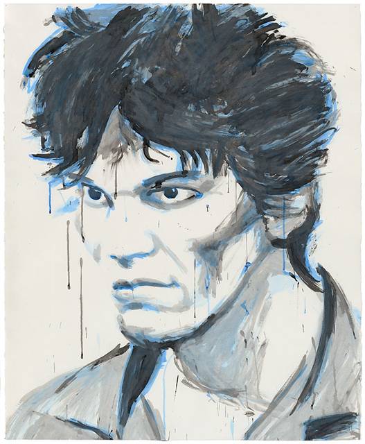 Richard Ramirez (The Night Stalker)