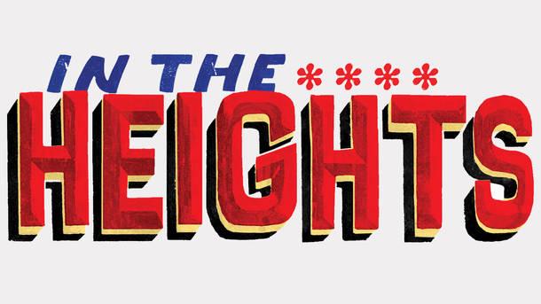 ith logo.jpg