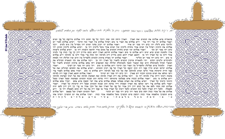 Torah design has text of the seven days of creation, Genesis 1. Text in the design is from the creation of Woman in Genesis 2.