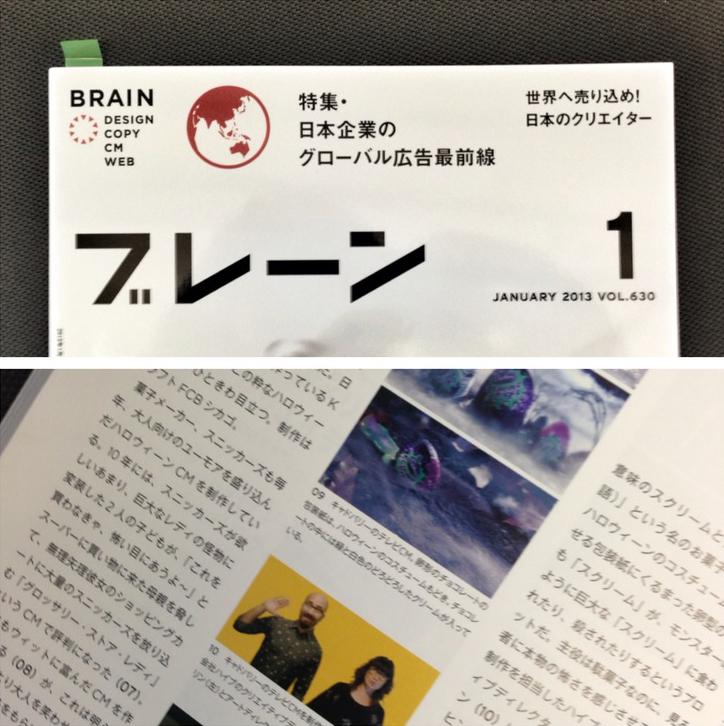 brainmagazine_126_orig.jpg