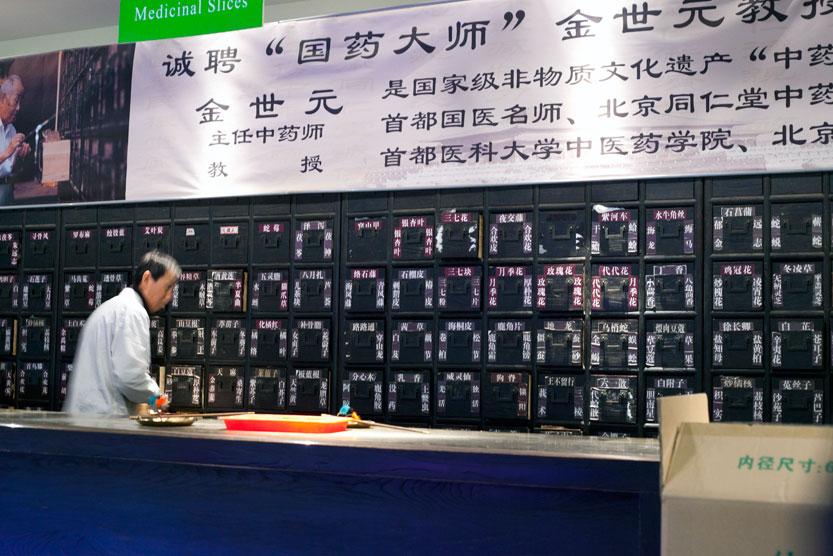 Beijing29