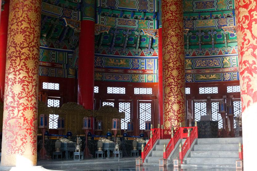 Beijing33