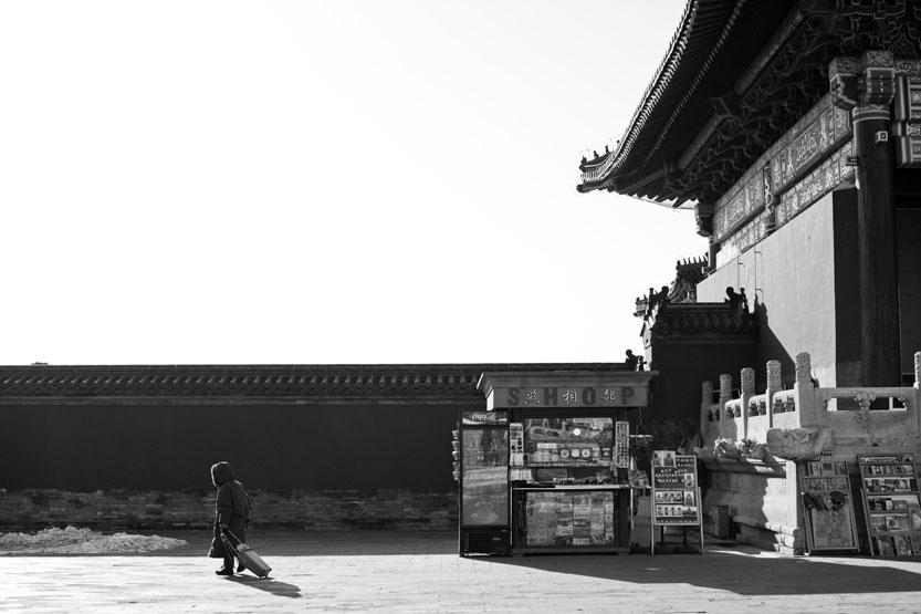 Beijing37