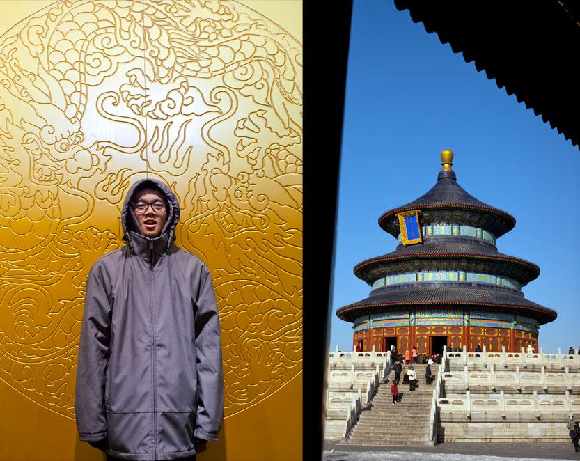 Beijing38