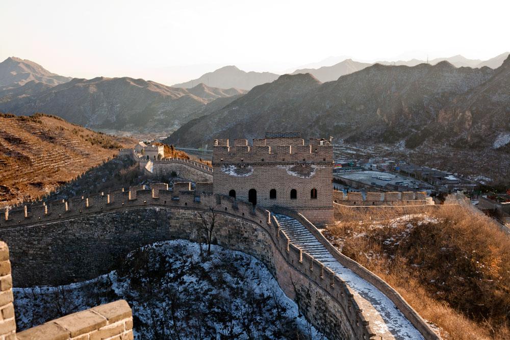 Beijing43