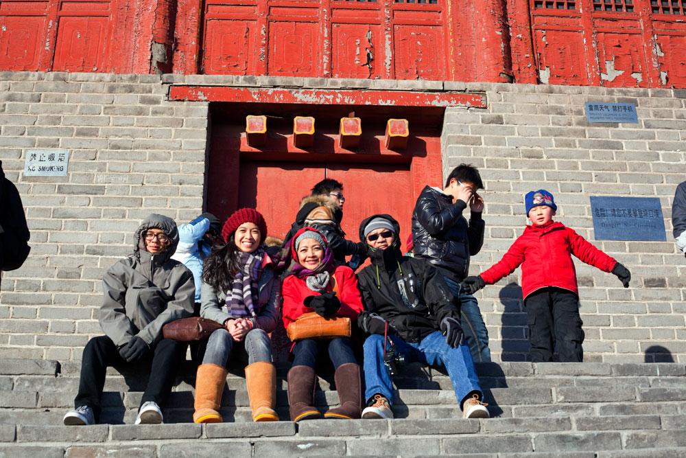 Beijing46