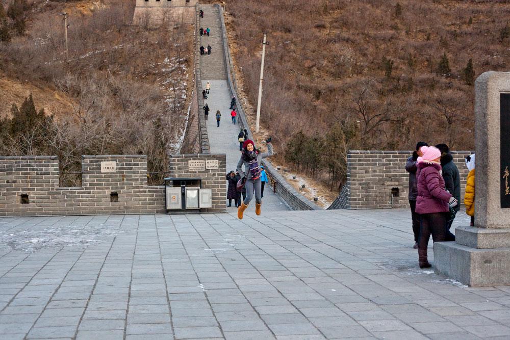 Beijing48