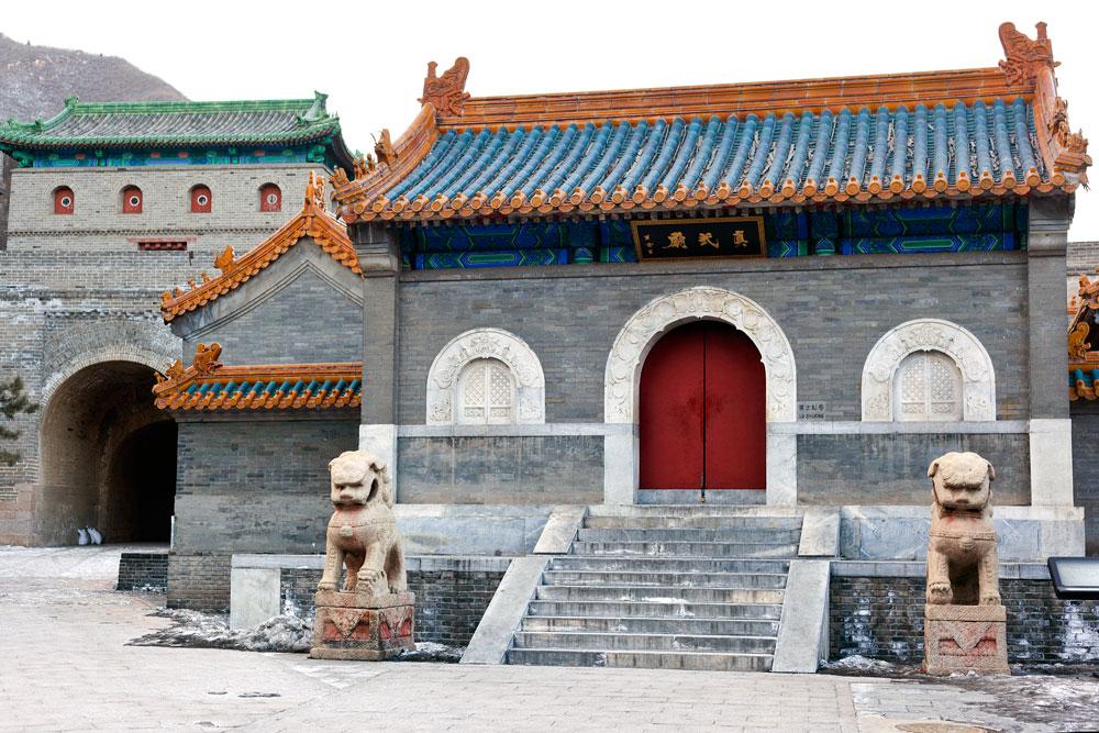 Beijing49