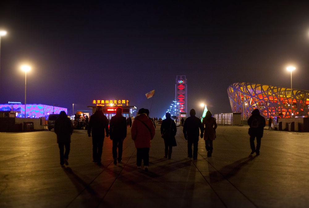 Beijing51