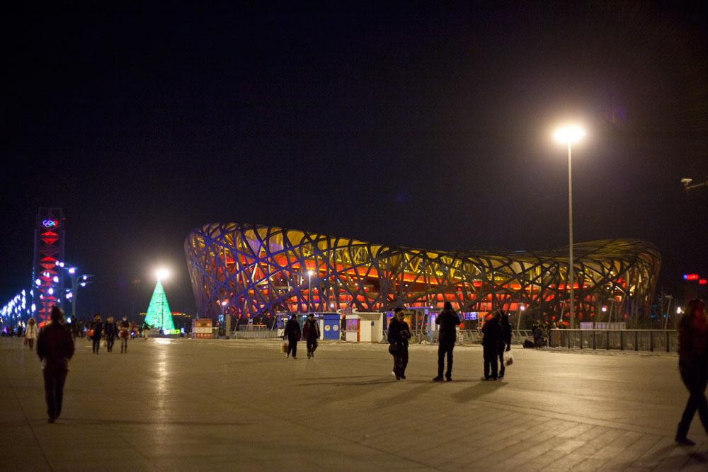 Beijing53