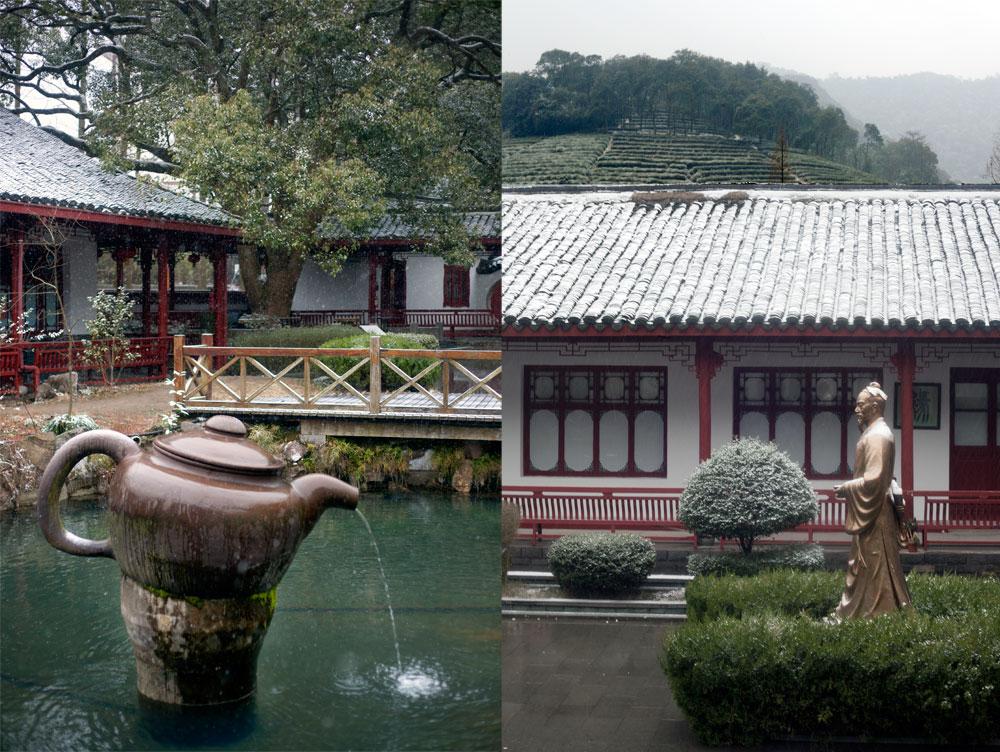 Hangchou22