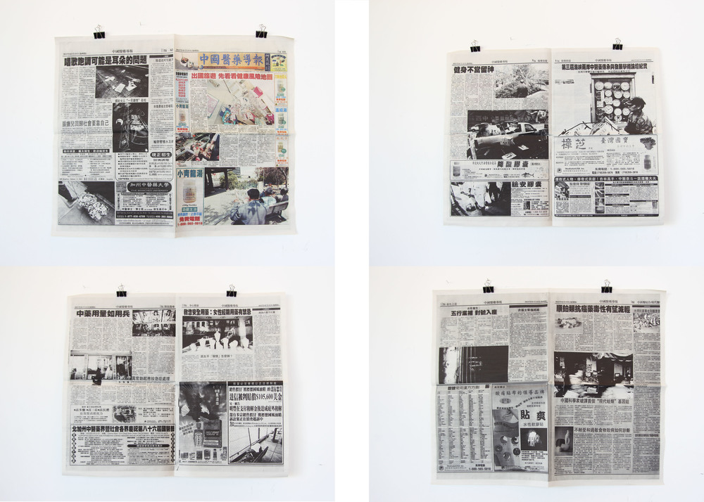 Images were fabricated into a Chinese newspaper. A series of 25 was made and presented in a newspaper dispensing box.