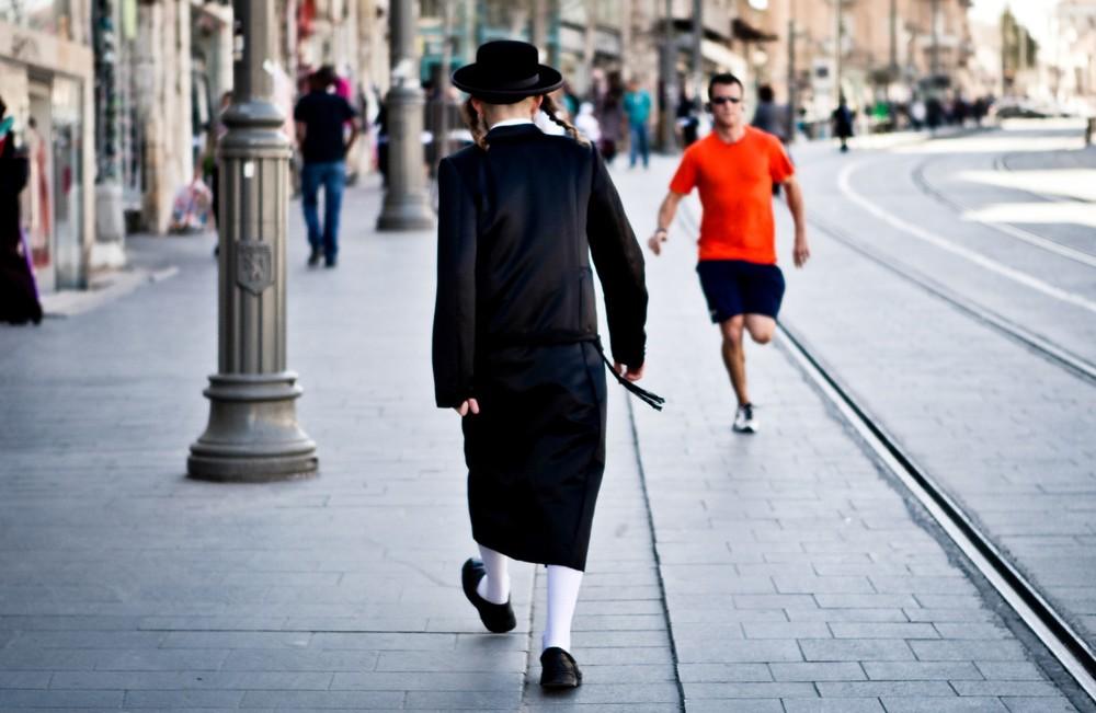 JERUSALEM | 2013