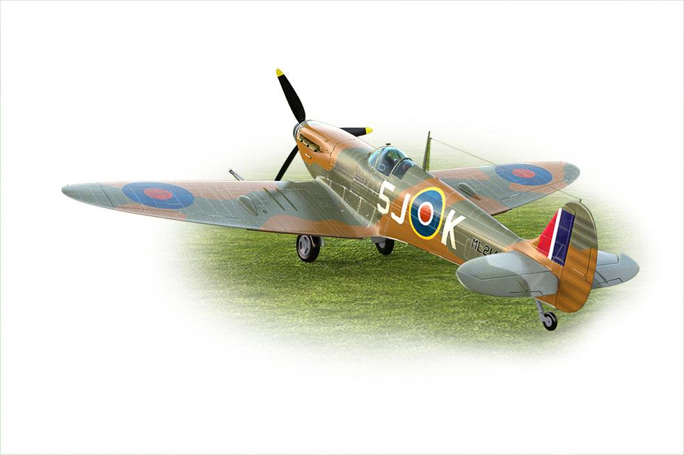 Spitfire1.jpg