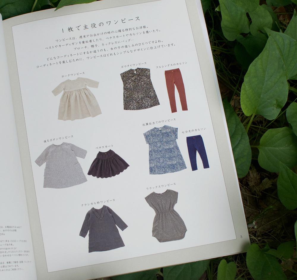 Fu-Ko-Emi-book2.jpg