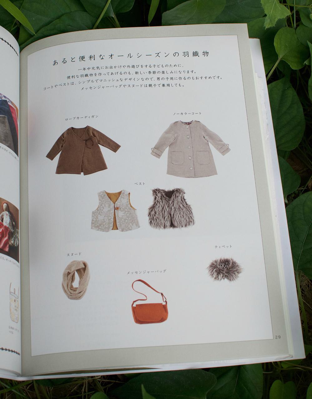Fu-Ko-Emi-book4.jpg
