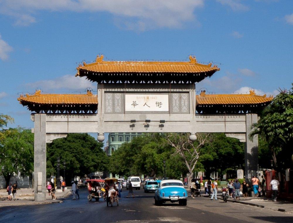 havana_chinatown.jpg