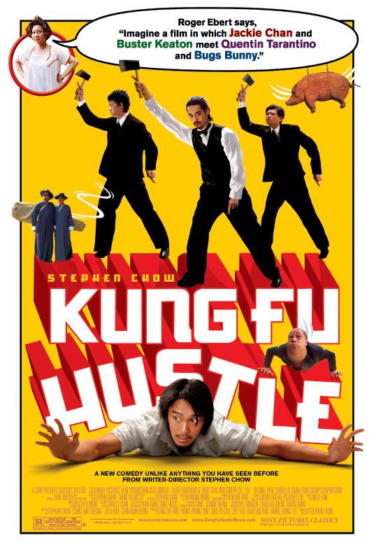 2005_kung_fu_hustle_poster_001.jpg