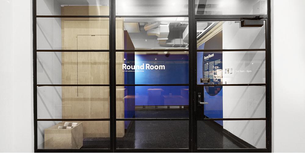 RoundRoom_Slides6.jpg