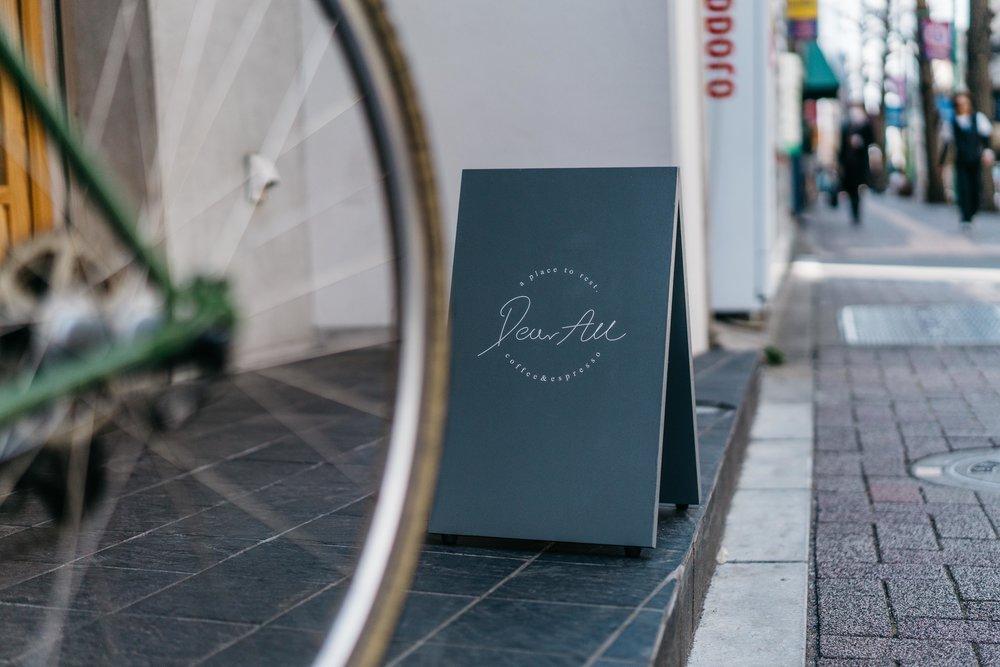bike2-2134.jpg