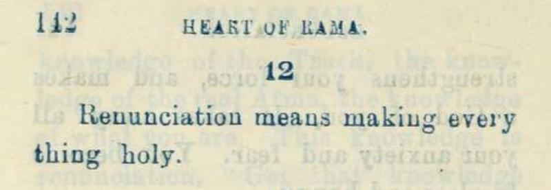 RAMA राम ➤➤